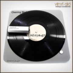 Professional Vinyl Record Cleaning Work Mat