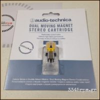 Audio Technica AT91 Moving Magnet Cartridge_