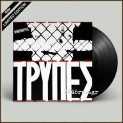 Trypes - Trypes Vinyl LP 180gr Limited Edition