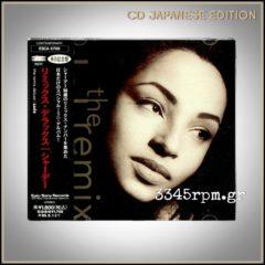 Sade - The remix Deluxe - CD Japan