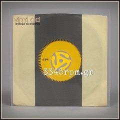 7inch Records Οuter Sleeves PE