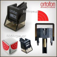 Ortofon D3E - VMS3E Stylus