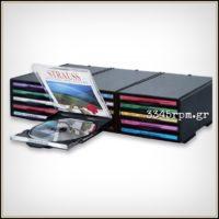 CD System Storage Case -15 CD Rack