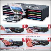 CD System Storage Case- 15 CD Rack