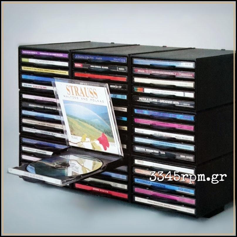 CD System Storage Case - 15 CD Rack